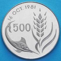Кипр 500 милс 1981 год. ФАО.
