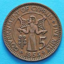 Британский Кипр 5 милс 1955 год.