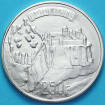 Люксембург 250 франков 1963 год. 1000 лет Люксембургу. Серебро.