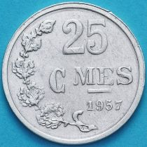 Люксембург 25 сантим 1957 год.