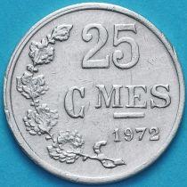 Люксембург 25 сантим 1972 год.