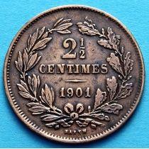 Люксембург 2 1/2 сантима 1901 год. BAPTH.