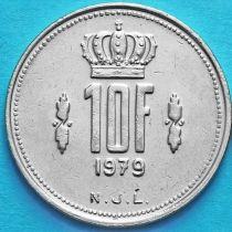 Люксембург 10 франков 1971-1980 год. Великий Герцог Жан.