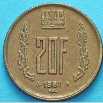 Люксембург 20 франков 1980 - 1983 год.