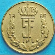 Люксембург 5 франков 1986-1988 год. Великий Герцог Жан.