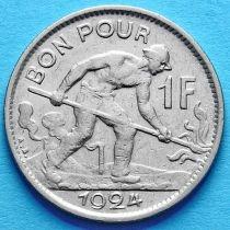 Люксембург 1 франк 1924 год. Сталевар.
