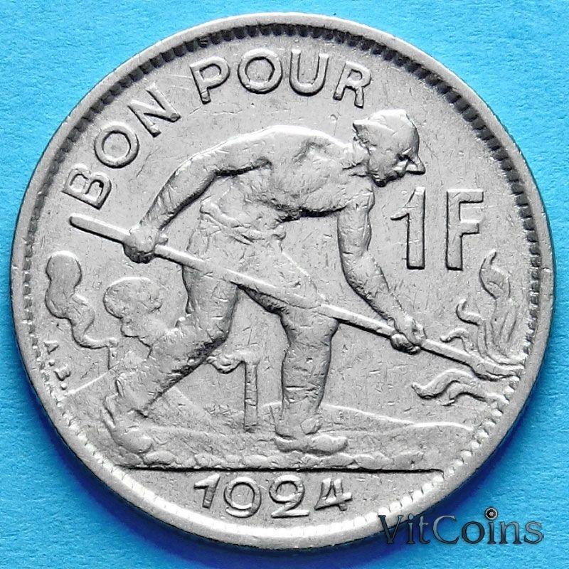 Монета Люксембурга 1 франк 1924 год. Сталевар.