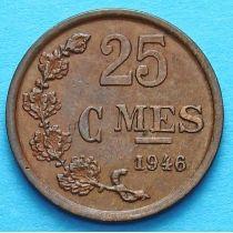 Люксембург 25 сантим 1946-1947 год.