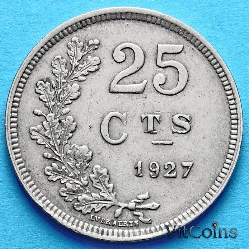 Монета Люксембурга 25 сантим 1927 год.