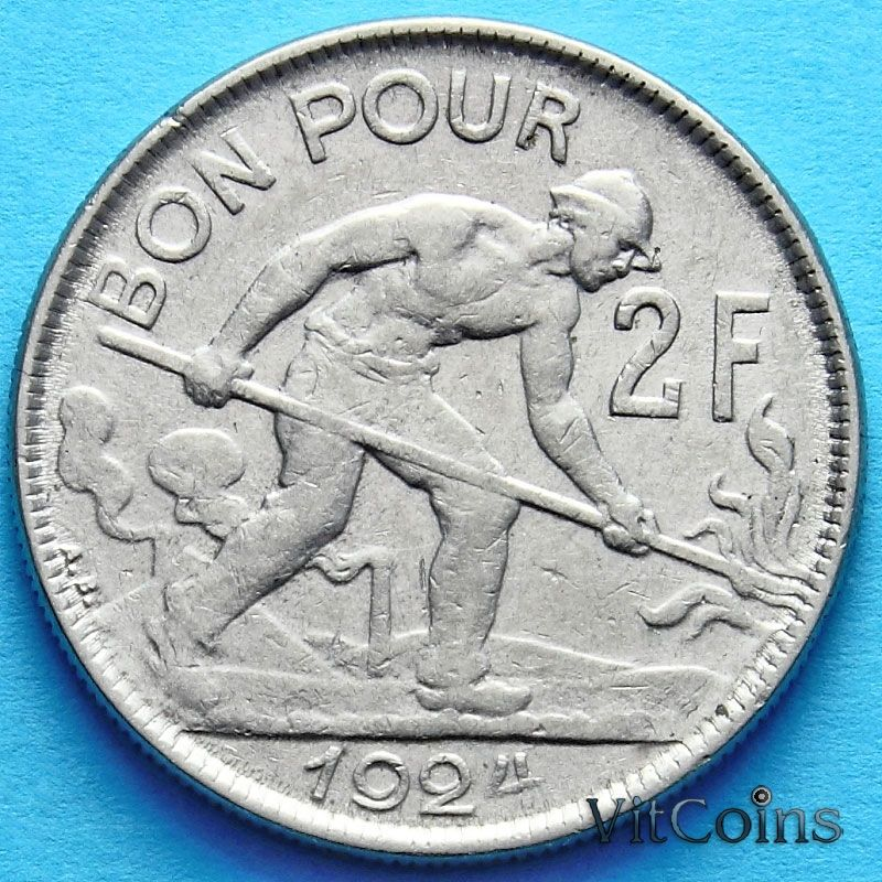 Монета Люксембурга 2 франка 1924 год. Сталевар