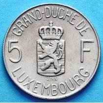 Люксембург 5 франков 1962 год.