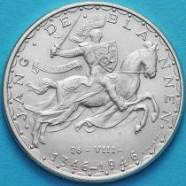 Люксембург 100 франков 1946 год. Серебро.