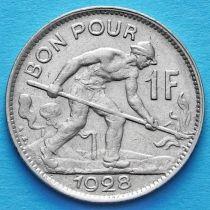 Люксембург 1 франк 1928 год. Сталевар.
