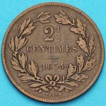 Люксембург 2 1/2 сантима 1854 год.