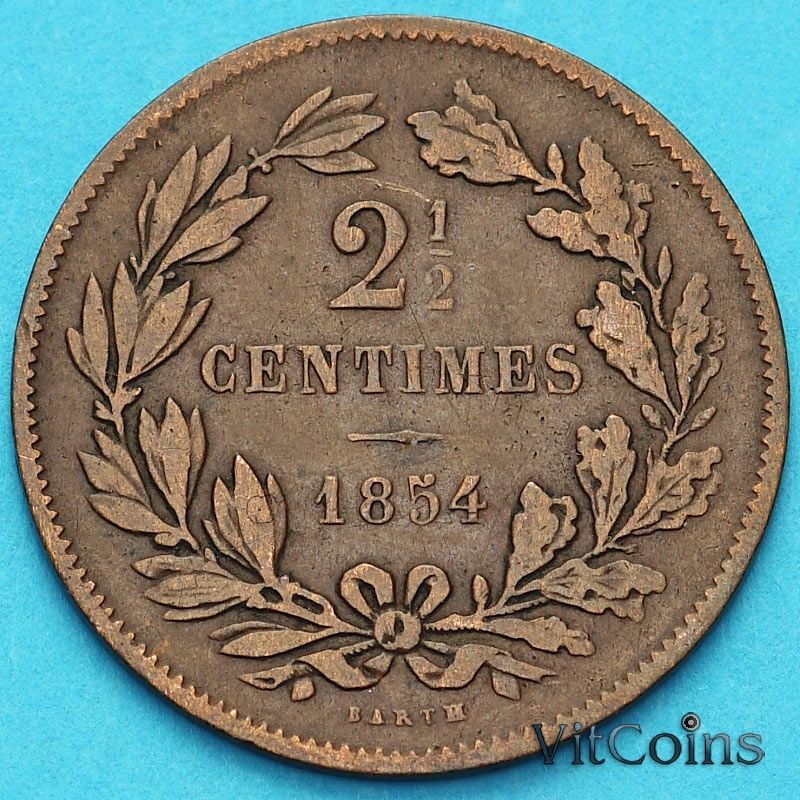 Монета Люксембурга 2 1/2 сантима 1854 год.