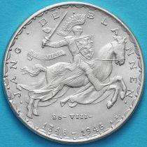 Люксембург 20 франков 1946 год. Серебро.