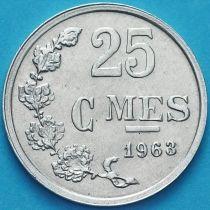 Люксембург 25 сантим 1963 год.