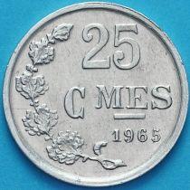 Люксембург 25 сантим 1965 год.