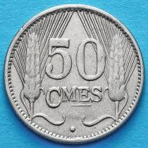 Люксембург 50 сантим 1930 год.