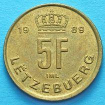 Люксембург 5 франков 1989-1990 год.