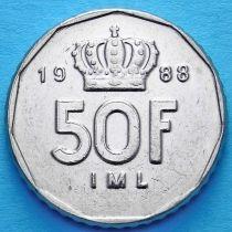 Люксембург 50 франков 1987 - 1989 год.