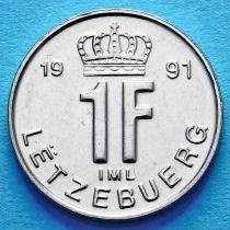 Люксембург 1 франк 1988-1991 год.