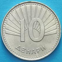 Македония 10 денар 2017 год. Павлин.