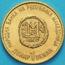 Македония 1 денар 2000 год. 2000 лет Христианству