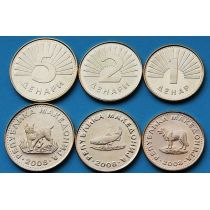 Македония набор 3 монеты 2008 год