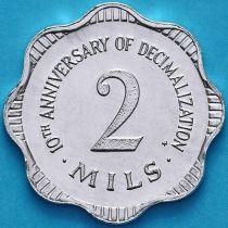 Мальта 2 милса 1982 год. Десятичная система. Пруф.