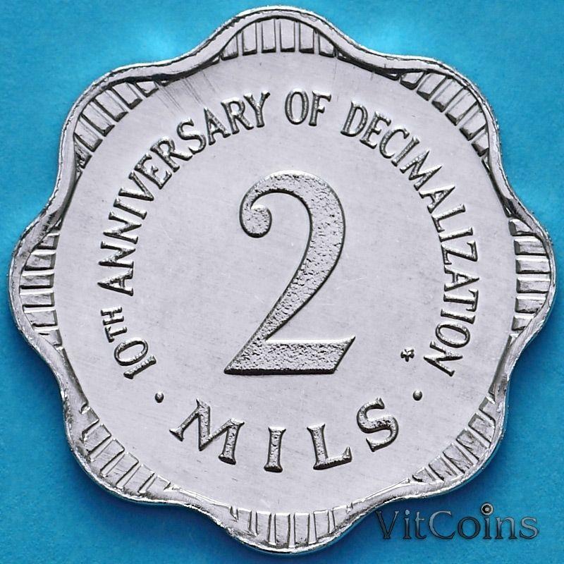Монета Мальта 2 милса 1982 год. Десятичная система. Пруф.