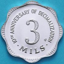 Мальта 3 милса 1982 год. Десятичная система. Пруф.