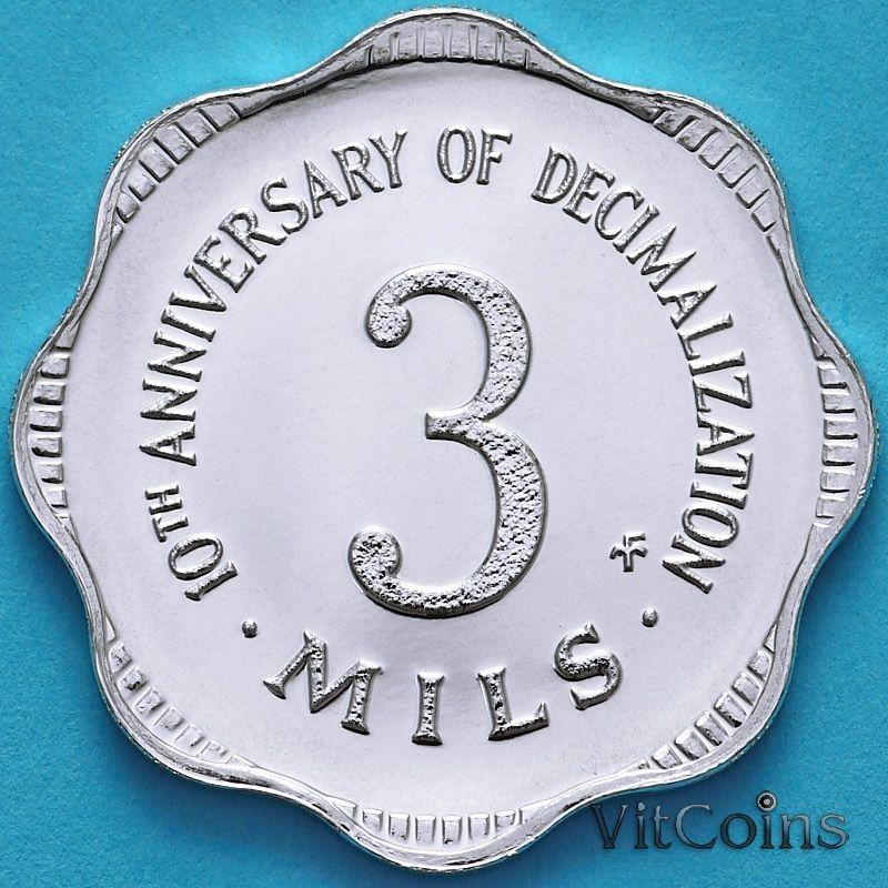 Монета Мальты 3 милса 1982 год. Десятичная система. Пруф.