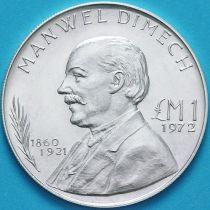Мальта 1 лира 1972 год. Мануэль Димех. Серебро.