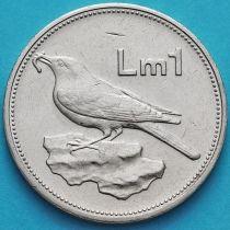 Мальта 1 лира 1992-1994 год.