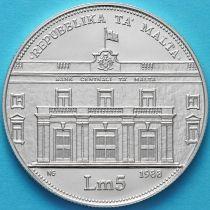 Мальта 5 лир 1988 год. Центральный банк. Серебро.
