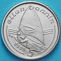 Остров Мэн 5 пенсов 1993 год. Виндсерфинг. Разновидность.