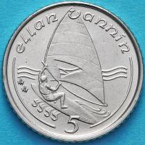 Остров Мэн 5 пенсов 1993 год. Виндсерфинг.