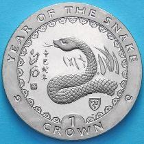 Остров Мэн 1 крона 2001 год. Год змеи.