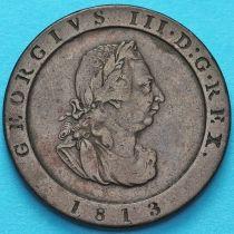 Остров Мэн 1/2 пенни 1813 год. №1