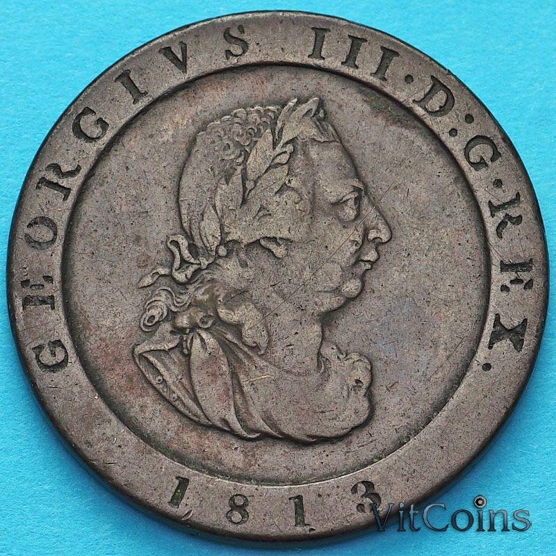 Монета Остров Мэн 1/2 пенни 1813 год. №1