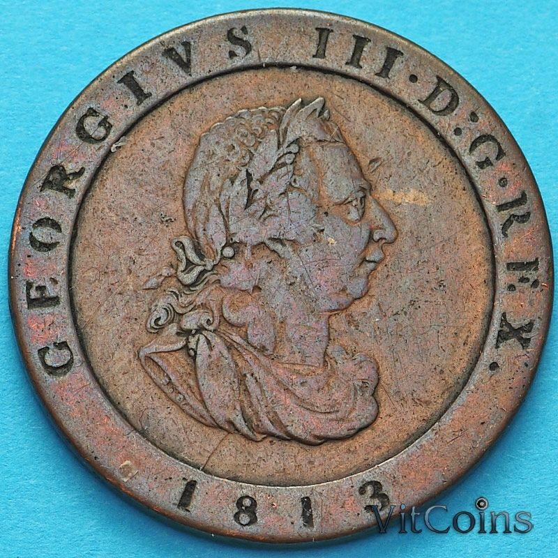 Монета Остров Мэн 1/2 пенни 1813 год. №2