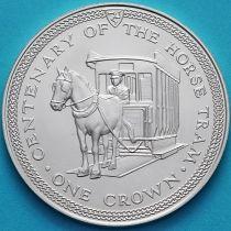 Остров Мэн 1 крона 1976 год.  Конная железная дорога. Серебро