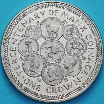 Остров Мэн 1 крона 1979 год. 300 лет монетам острова Мэн.