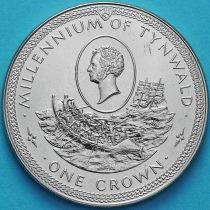 Остров Мэн 1 крона 1979 год. Сэр Уильям Хиллари и спасательная шлюпка.