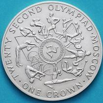 Остров Мэн 1 крона 1980 год. Олимпиада, Москва №1. Серебро