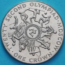 Остров Мэн 1 крона 1980 год. Олимпиада, Москва №2