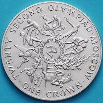 Остров Мэн 1 крона 1980 год. Олимпиада, Москва №3. Серебро