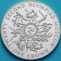 Остров Мэн 1 крона 1980 год. Олимпиада, Москва №3. Серебро. Пруф