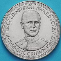 Остров Мэн 1 крона 1981 год. Премия Герцога Эдинбургского.